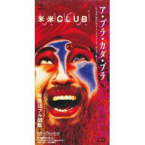 米米CLUBの画像 p1_10